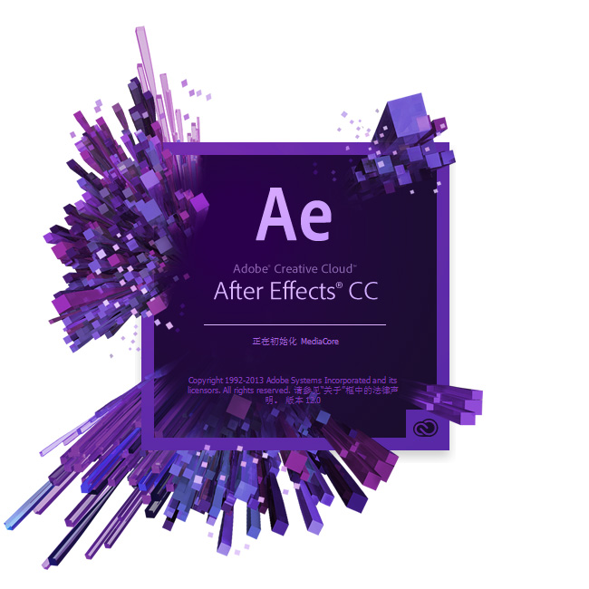 After Effects CC(AE CC)官方中文